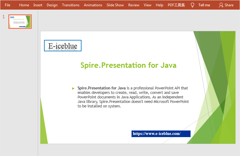 Remove Text Box in PowerPoint in Java